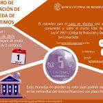ペルーの5センティモス硬貨 2019年から廃止
