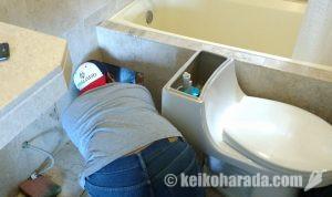 水漏れ修理生活 その1