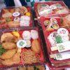 日本文化週間グルメフェスティバル