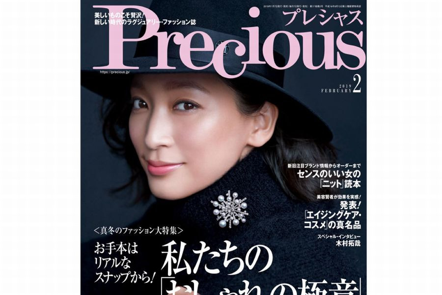Precious_201902