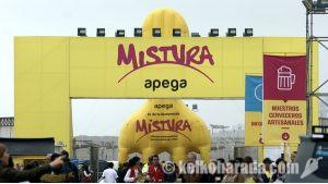 Mistura 2019 リマ以外で開催