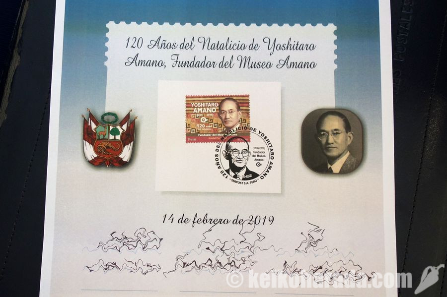 sello postal_04