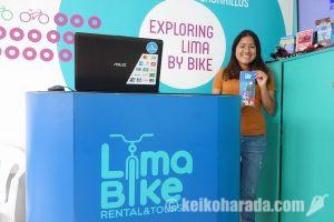 リマのレンタサイクル店 Lima Bike Rental & Tours