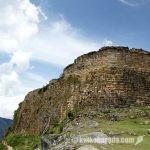 1月31日はクエラップ遺跡発見177周年