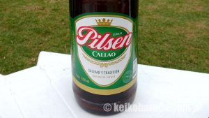 ビール大手、ピルセンなど10%値上げへ