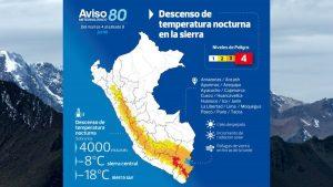 4日以降アンデス高地に寒波到来