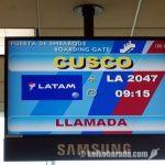 リマ国際空港国内線搭乗ゲート5か所増設
