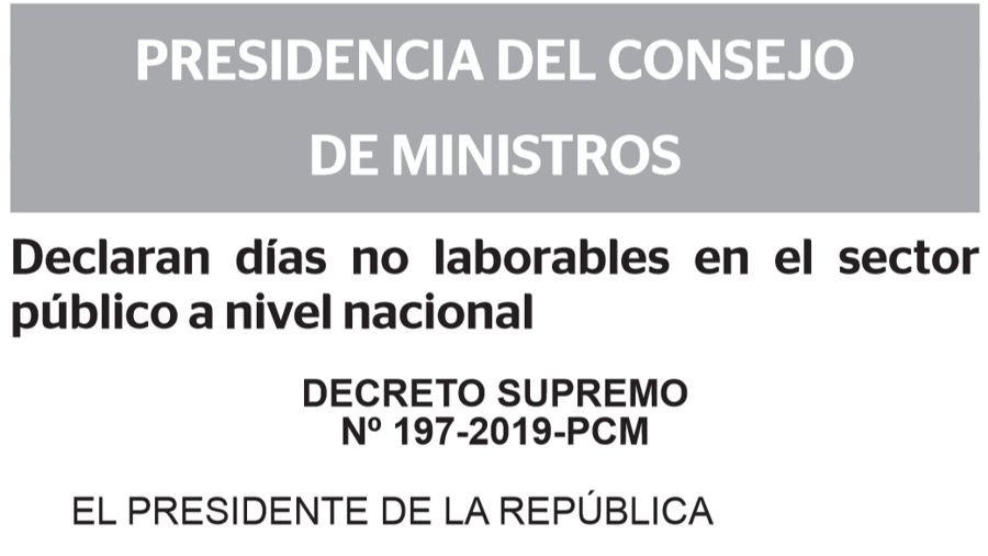 ペルーの公共機関不労日2020年