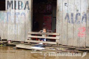 R.E.port アマゾン河に暮らす逞しき人々