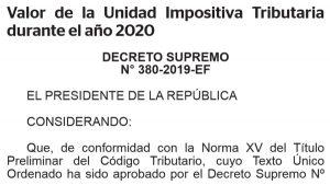 2020年度UITはS/4300