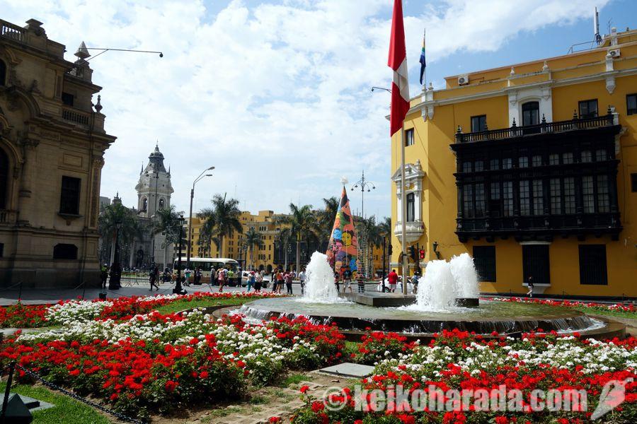 リマのアルマス広場
