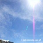 リマ市東部で今夏最高気温31.9℃