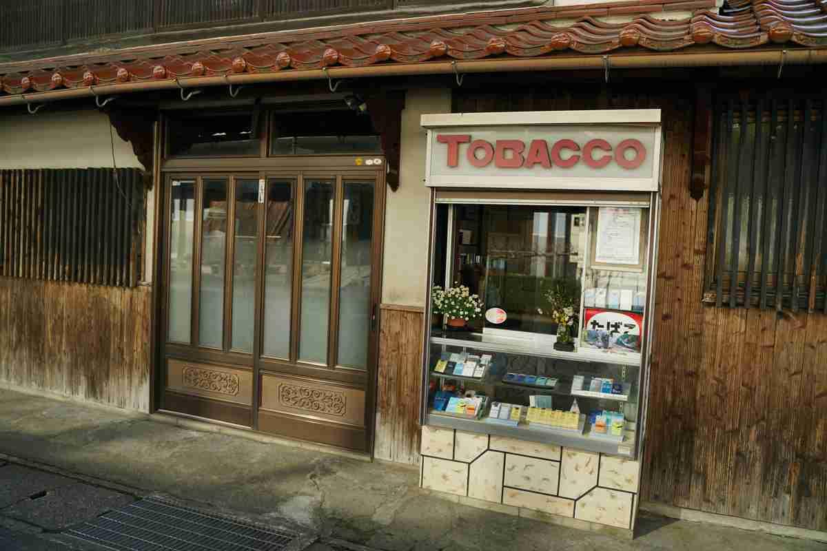 津和野のタバコ屋