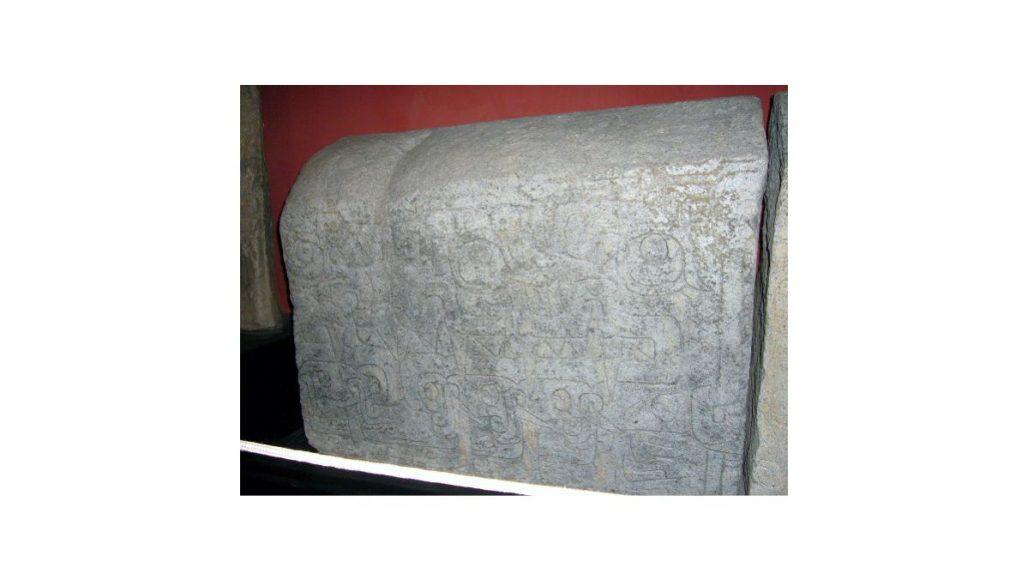 旧チャビン・デ・ワンタル博物館館内展示その2