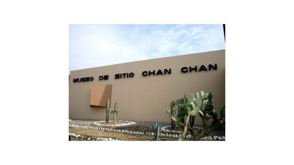 チャンチャン遺跡 博物館