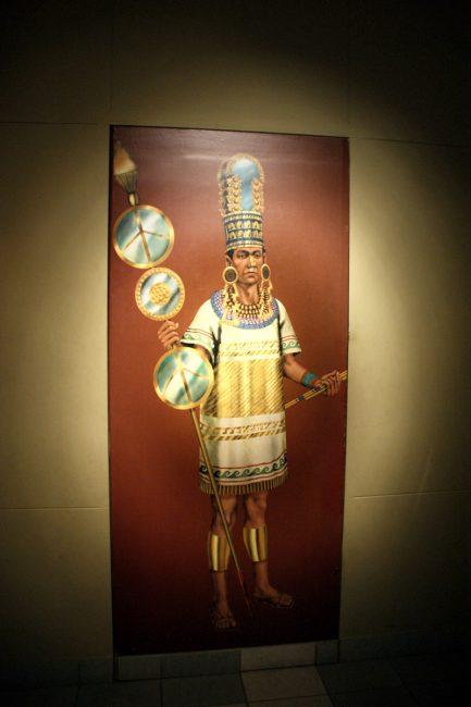 国立シカン博物館 シカン王